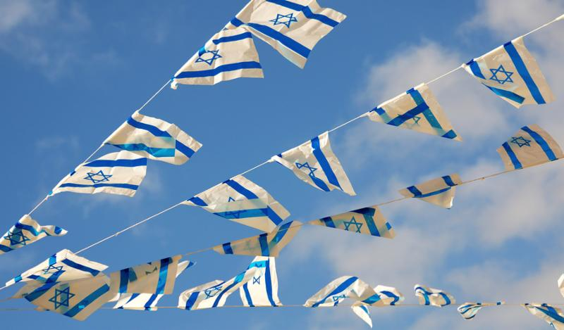Happy Birthday State of Israel