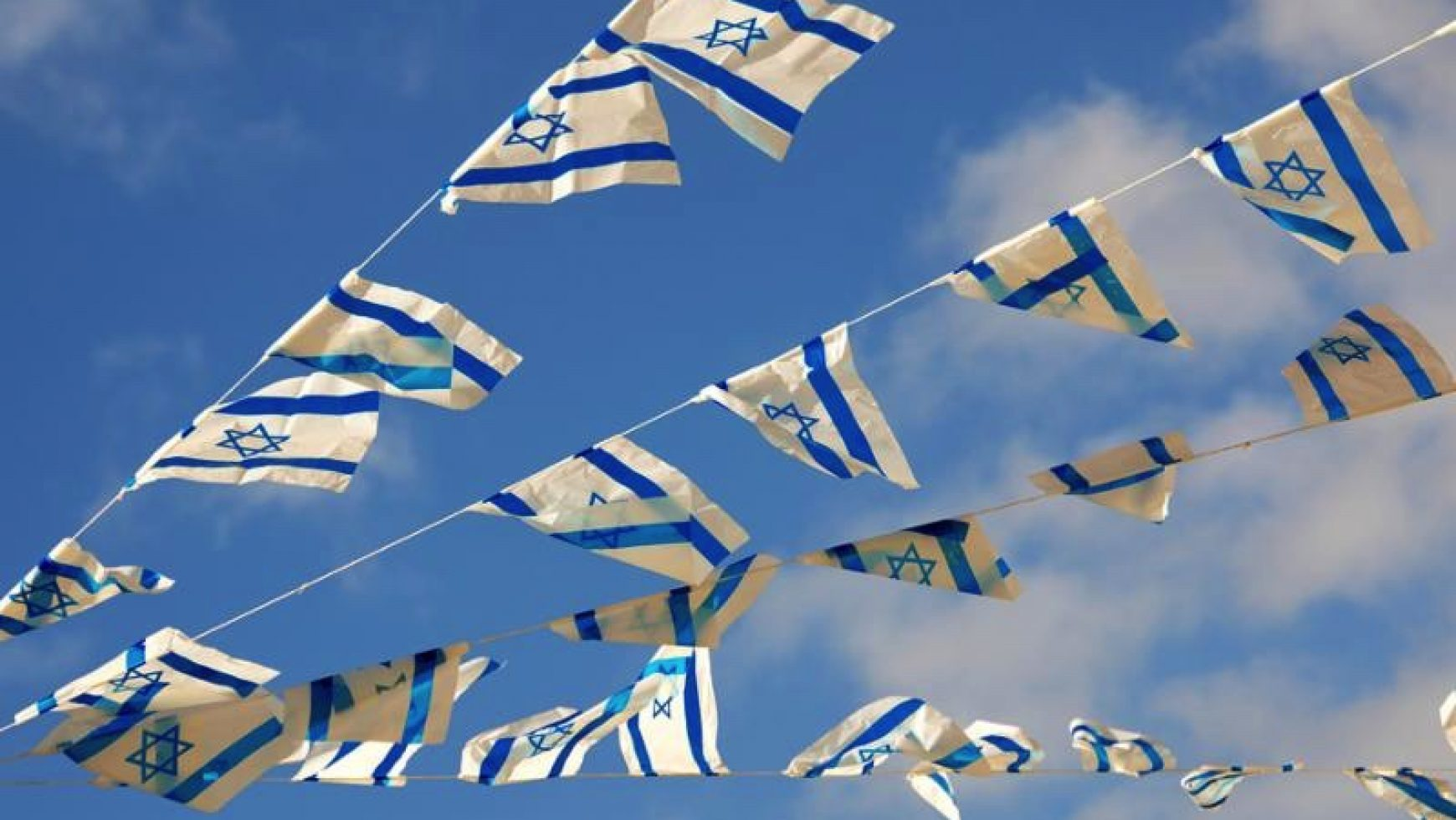 Israel Celebrates 70 years of Independence