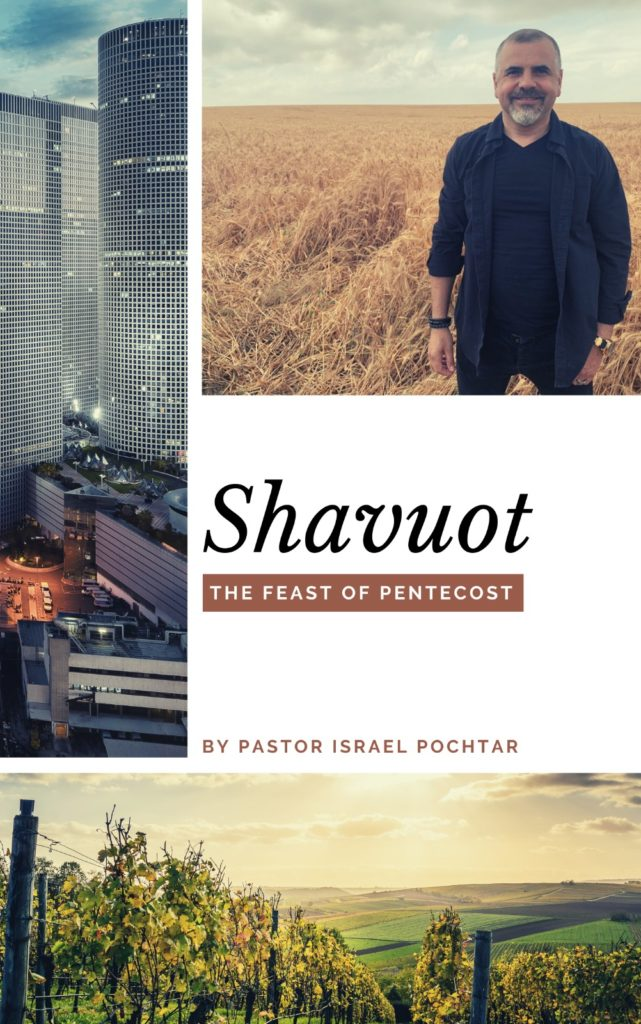 Shavuot booklet