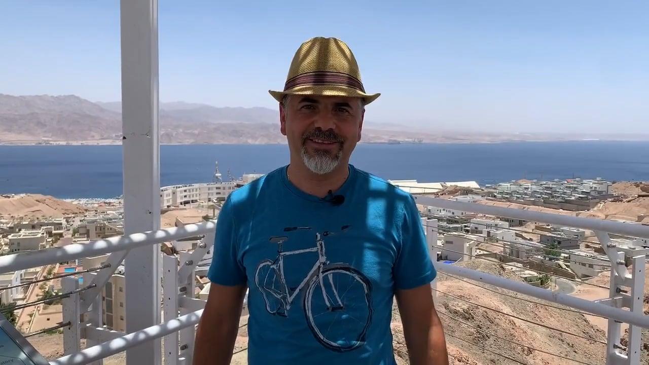 Eilat (אילת)