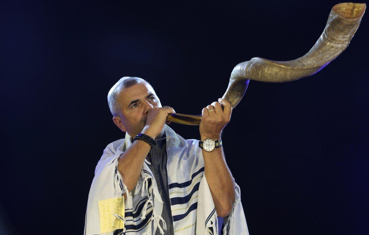 Yom Kippur – יום כיפור