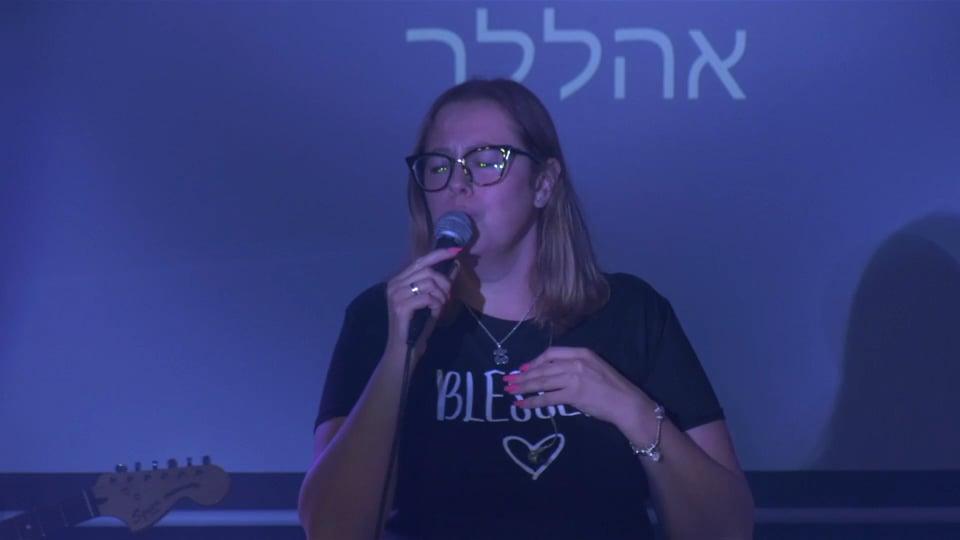 Beit Hallel Worship – Shabbat Service 30th of July – part 3